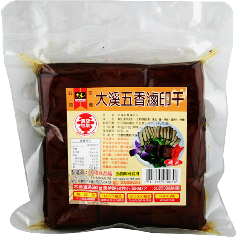 Dahher Five Spices Flavoured Dried Bean Curd-400g