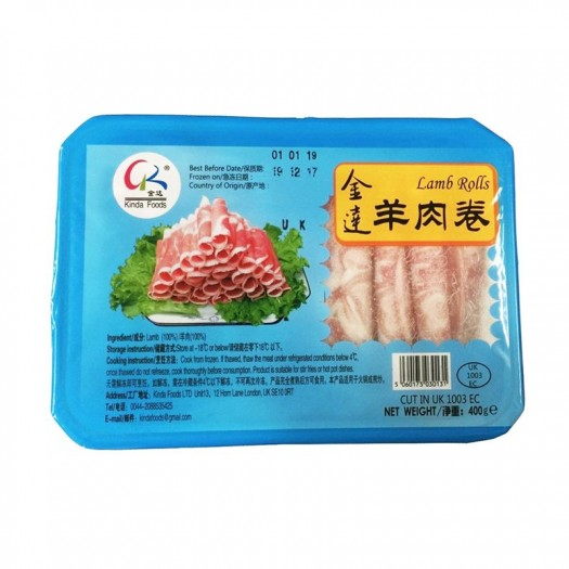 KINDA Frozen Lamb Slice 400g