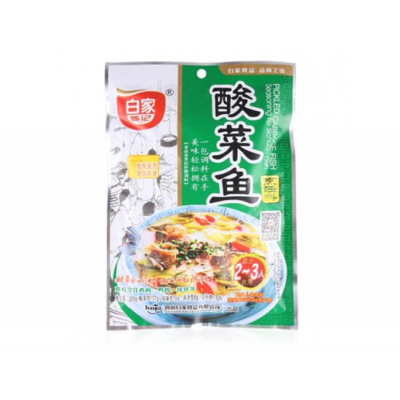 BaiJia Pickled Cabbage Fish Flavor-300g/pack