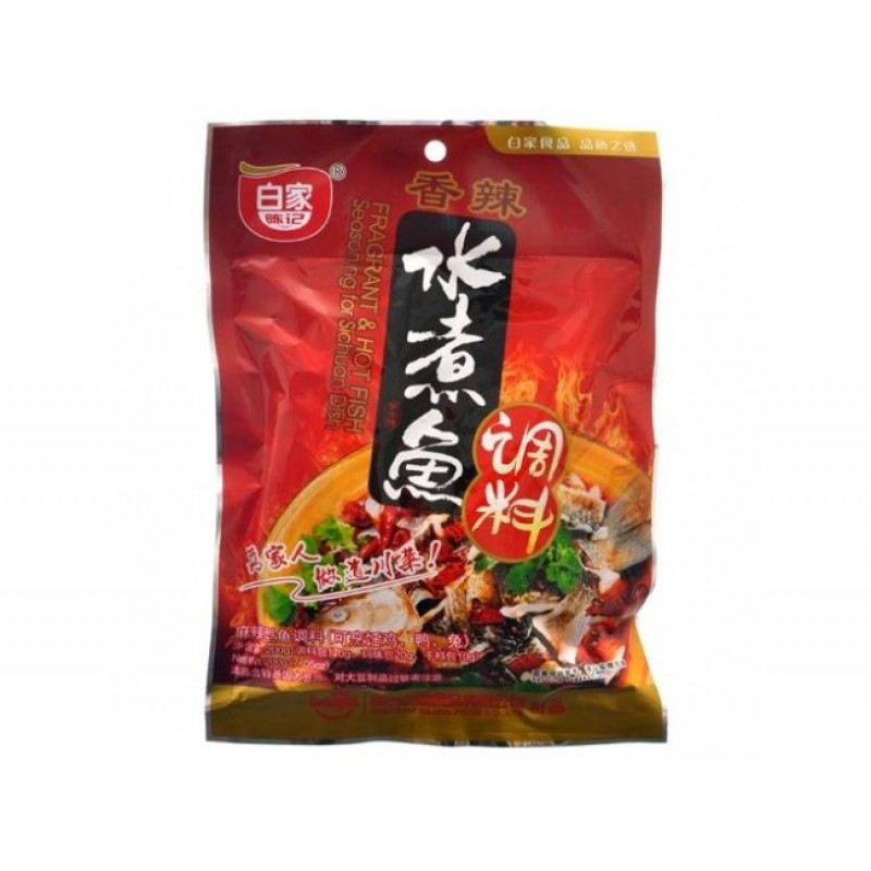 BaiJia Fragrant And Hot Fish Flavor Seasoning-200g...